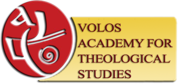 Volos Academy For Theological Studies