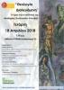 Θεολογία Διαλεγόμενη: Το έργο και οι εκδόσεις της Ακαδημίας Θεολογικών Σπουδών Βόλου