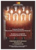 1o Διεθνές Συμπόσιο Ψαλτριών & 1ο Φεστιβάλ Γυναικείων Βυζαντινών Χορών «Η Αγία Καικιλία»