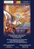 "International Conference ""Politics, Society and Culture in Orthodox Theology in a Global Age"""
