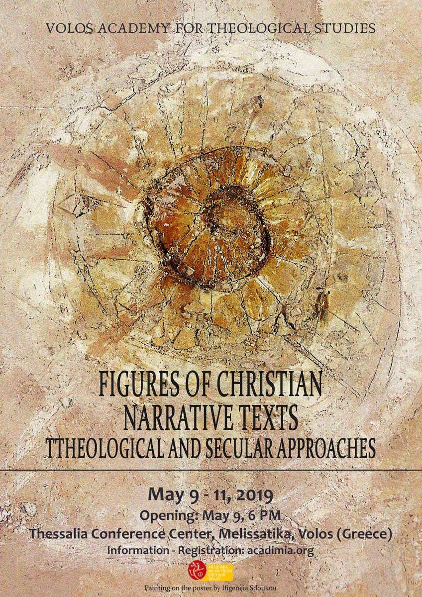 PanHellenic Conference Figures of Christian Narrative Texts: Theological and Secular Approaches