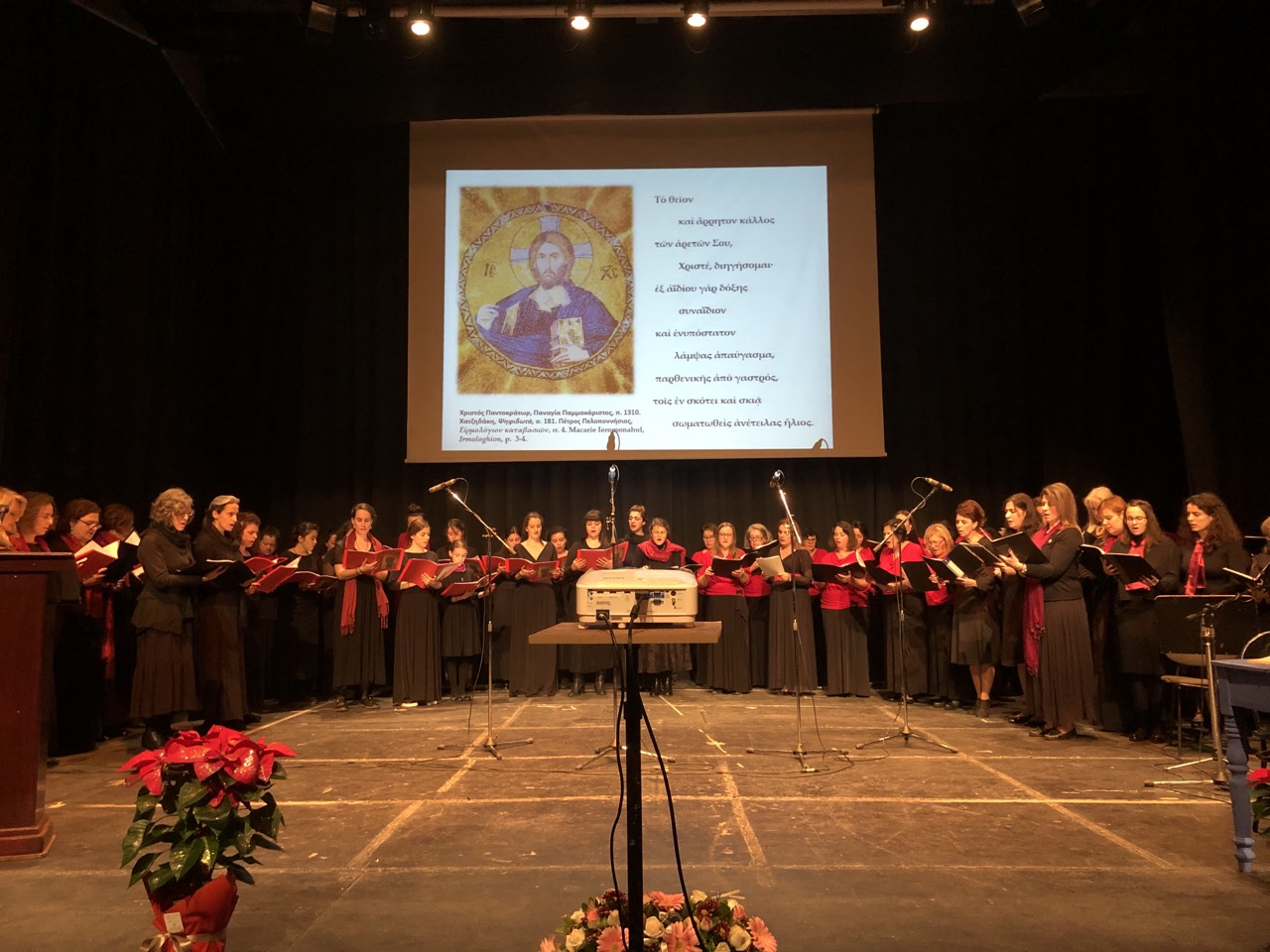 Completion of the 1st Symposium of Orthodox female chanters