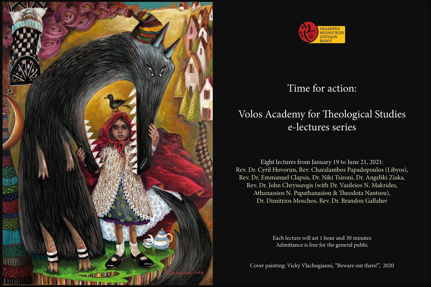 """Time for action"": Volos Academy for Theological Studies e-Lectures series"